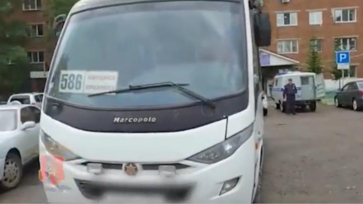После резни в красноярском автобусе завели уголовное дело