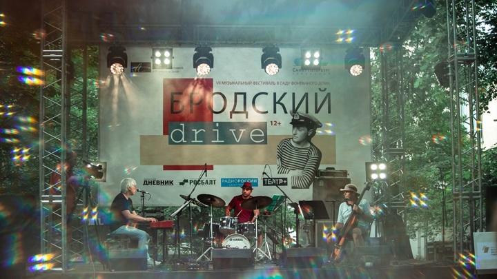 """Фото: официальный аккаунт """"Бродский DRIVE"""" в VK"""