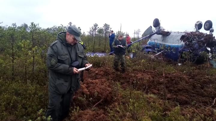 Дело об аварийной посадке Ан-28 передано в центральный аппарат СКР