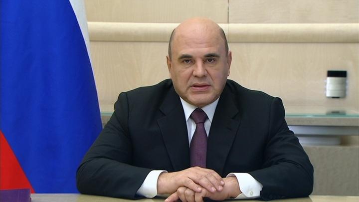 Мишустин назначил вице-премьеров кураторами федеральных округов