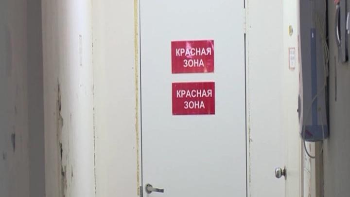 """В Красноярском крае вернут выплаты медикам, работающим в """"красных зонах"""""""