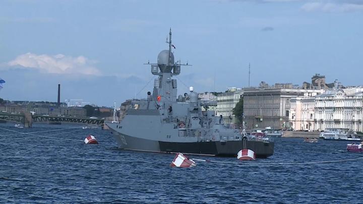 Российский флот готов к главному параду
