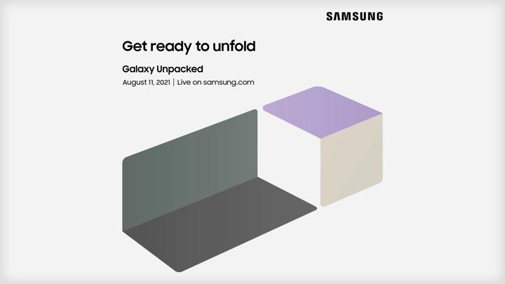 Раскрыты цены на будущие новинки Samsung