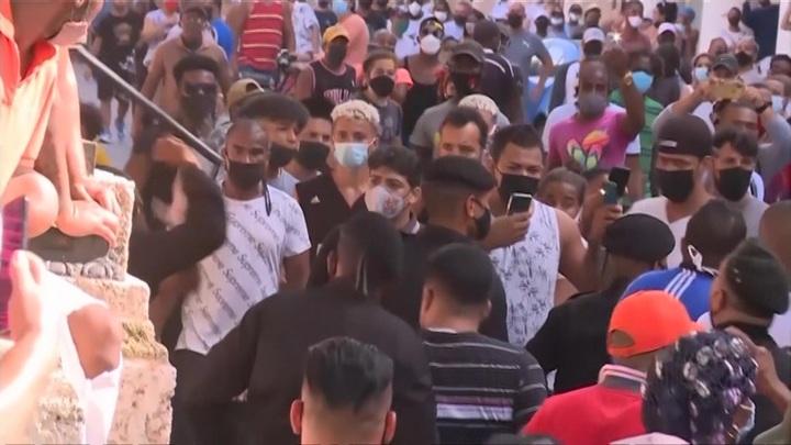 МИД Кубы отверг новые санкции США, назвав их безосновательными
