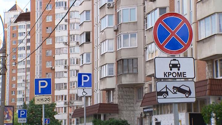 В Москве можно будет купить парковочное место со скидкой
