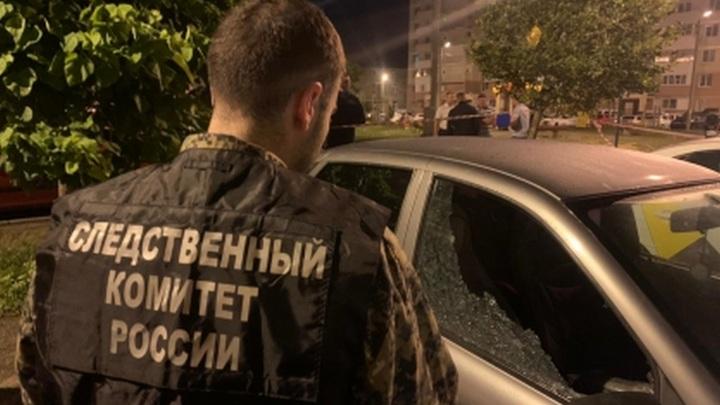 После убийства замначальника угрозыска в Ставрополе завели два дела