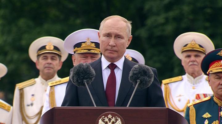 Путин: у ВМФ есть все для защиты России