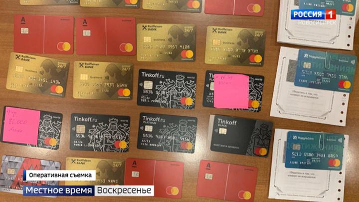 Новосибирские следователи раскрыли громкое дело с валютными махинациями
