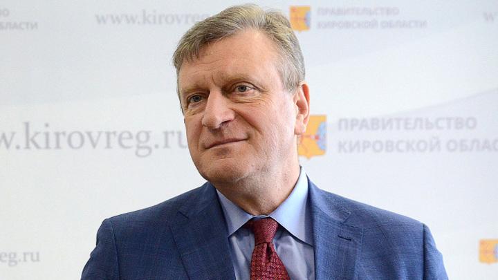 Фото правительства Кировской области