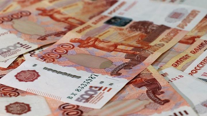 """Два жителя Липецкой области """"подарили"""" мошенникам 700 тысяч рублей"""