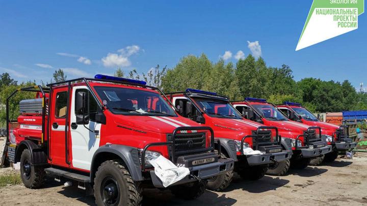 Для защиты ульяновских лесов от пожаров в регион поступила новая спецтехника