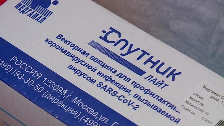 """Новая партия российской вакцины от коронавируса """"Спутник V"""" прибыла в Иран"""