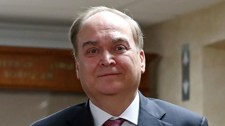 Антонов рассказал, чего Россия ждет от США