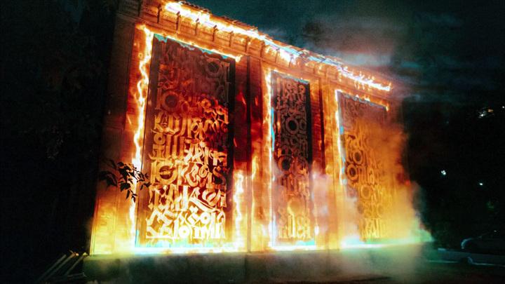 Покрас Лампас представил новую инсталляцию в Нижнем Новгороде
