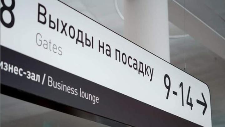 Самарцы смогут полететь в Албанию напрямую