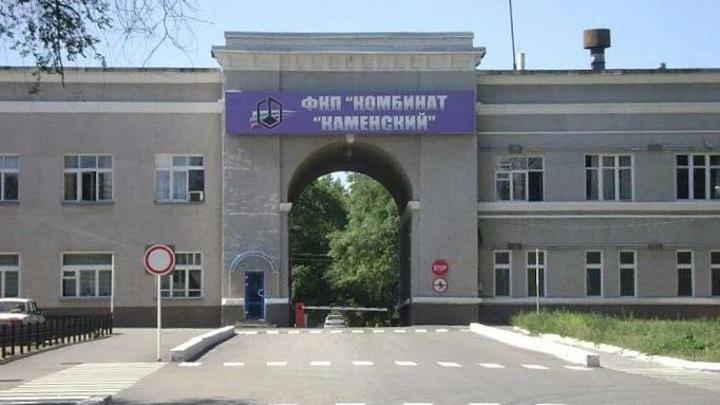 По миллиону рублей получат семьи погибших при аварии на донском химкомбинате