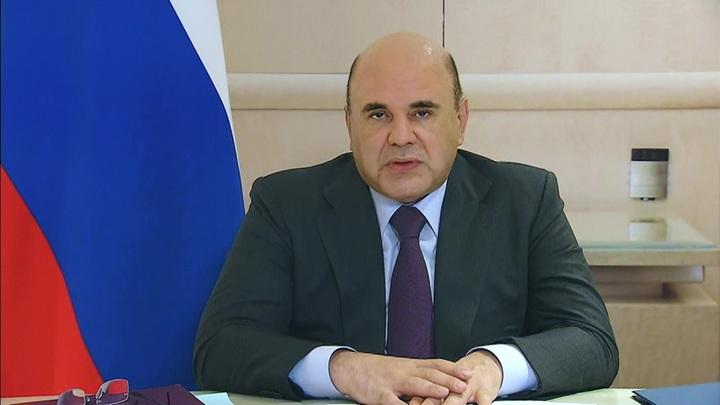 Выплаты по 10 тыс. рублей на школьников начнут перечислять 2 августа