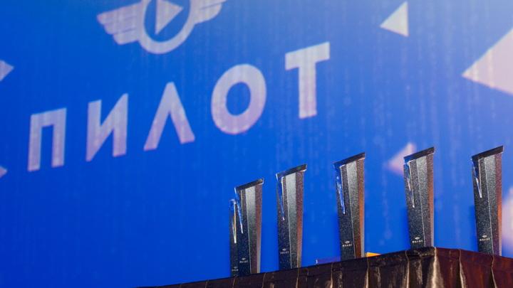 """Фестиваль телесериалов """"Пилот"""" пройдет в Иванове в сентябре"""