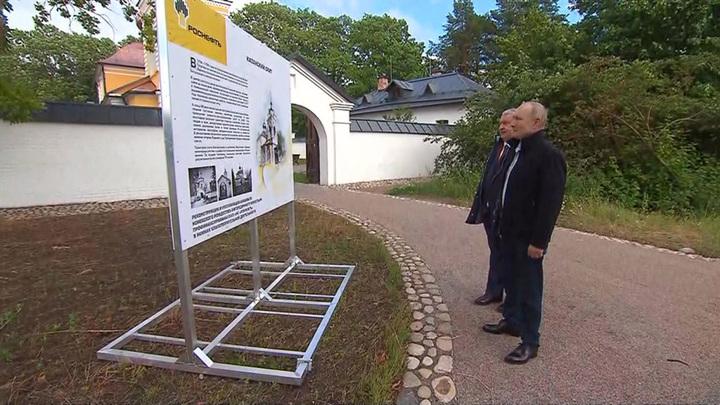 Путин посетил Коневский монастырь