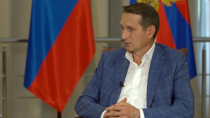 СВР предупреждает о готовящихся провокациях на выборах