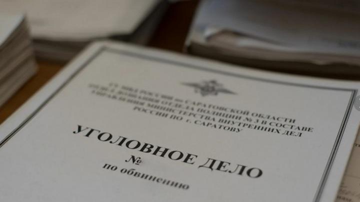 В Дагестане похитили 25 млн рублей, предназначенных для организации питания в СИЗО