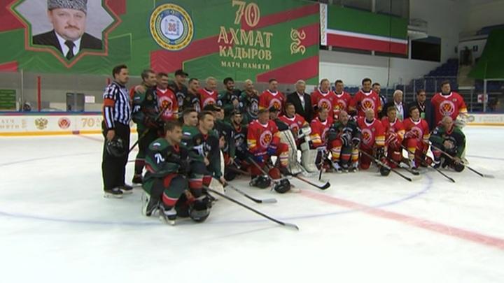 В Москве прошел хоккейный матч памяти Ахмата Кадырова