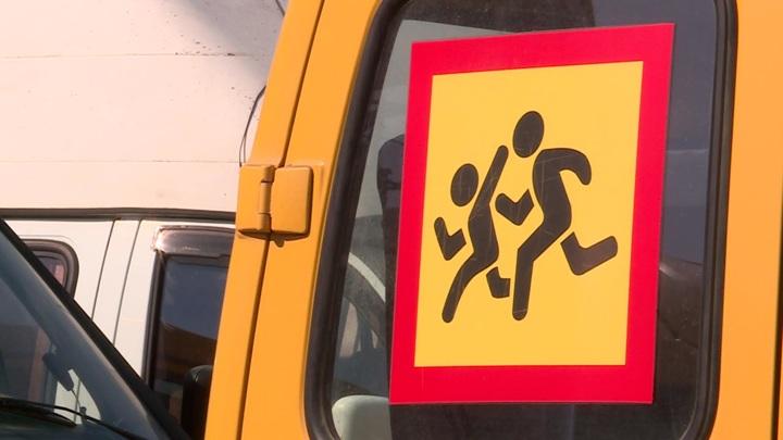 В Великом Новгороде кондуктор высадил из автобуса ребенка