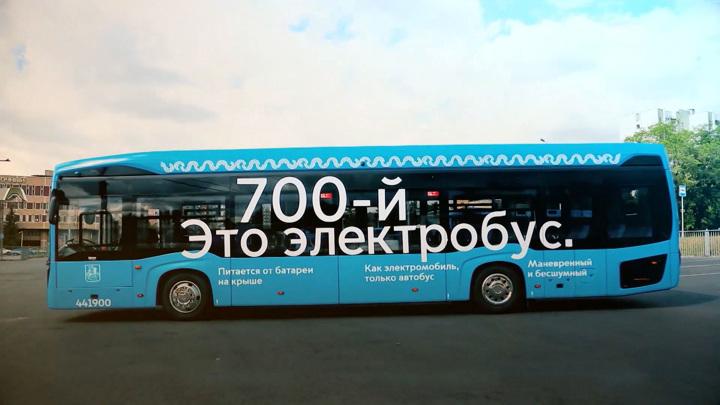 Первое в Москве возгорание электробуса расследует Мосгортранс
