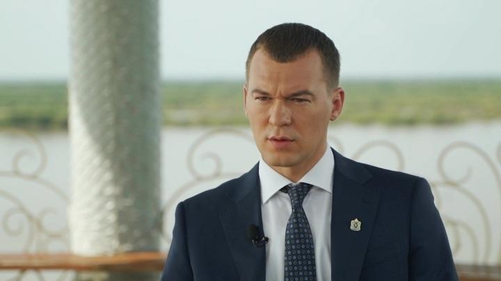 Михаил Дегтярев зарегистрирован в качестве губернатора Хабаровского края