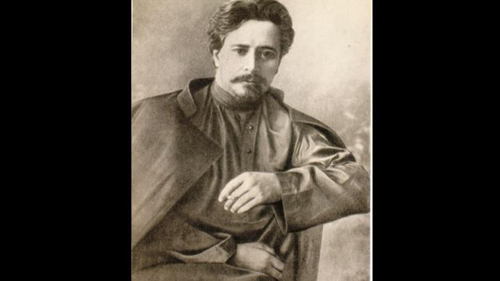 150 лет со дня рождения Леонида Андреева
