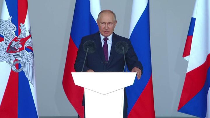 Путин: России есть что предложить в сфере ОПК