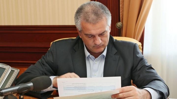 Аксенов дал разрешение на проведение КВН в Ялте