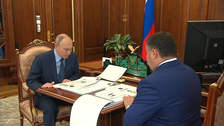 Губернатор Тверской области рассказал Путину о ситуации в регионе