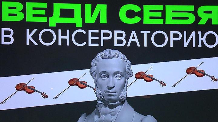 """Полмиллиона: в Минцифры рассказали о популярности """"Пушкинской карты"""""""