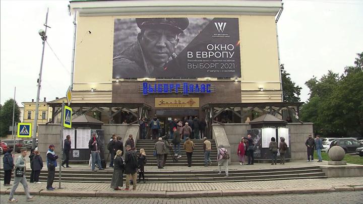 """Кинофестиваль """"Окно в Европу"""" выходит на финишную прямую"""
