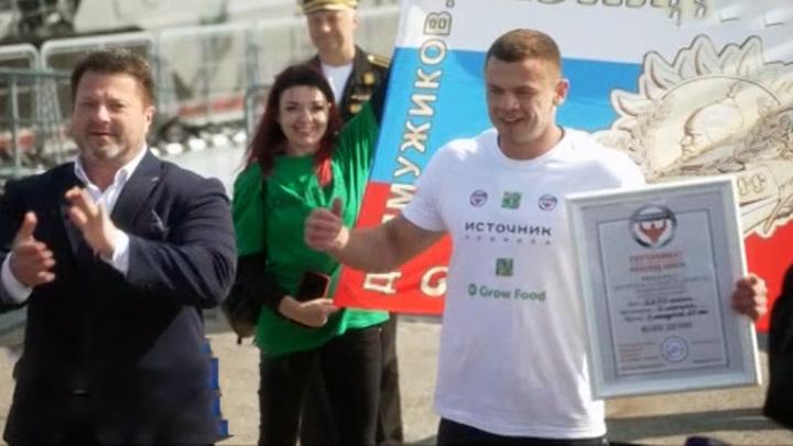 Силач из Петербурга попал в Книгу рекордов Гиннесса в третий раз