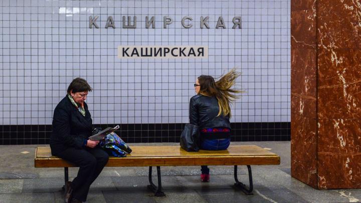 """С 1 сентября поезда метро снова будут останавливаться на """"Каширской"""""""
