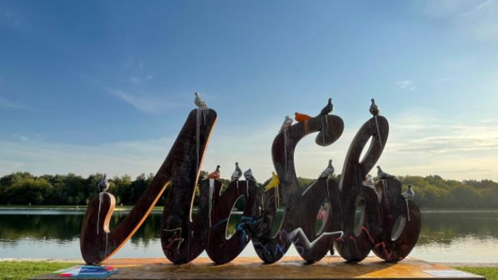 """Арт-проект """"Здесь и сейчас. Современное искусство на улицах города"""" стартует в Москве"""