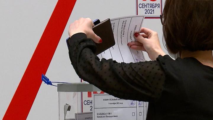 Около 3 млн избирателей записались на онлайн-голосование на сентябрьских выборах