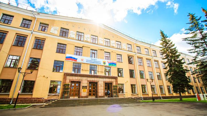 Петрозаводский университет выиграл грант на 150 миллионов рублей