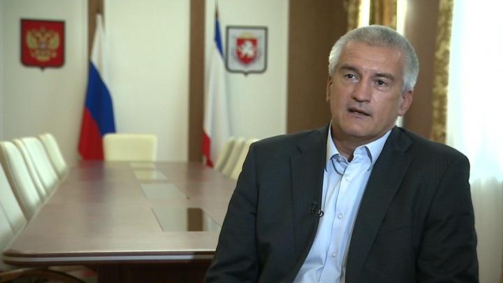 Аксенов просит Минтранс не вводить дополнительные рейсы в Крым