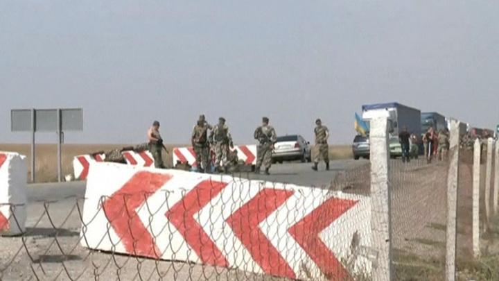 ФСБ: украинская разведка пытается дестабилизировать обстановку в Крыму