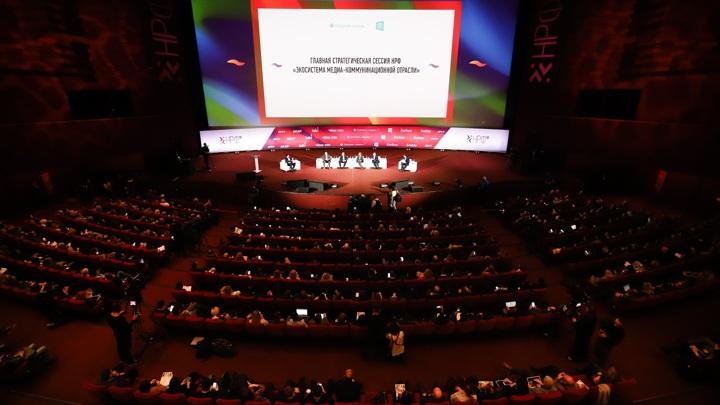 На Национальном рекламном форуме эксперты обсудят диалог бизнеса и государства