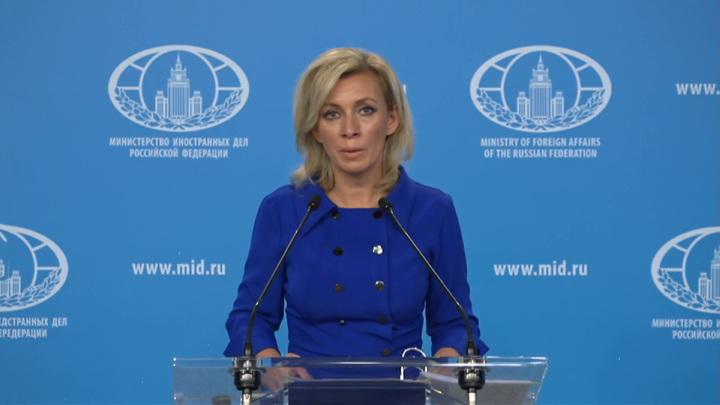 Москва считает недопустимым вмешательство СШАво внутренние дела РФ