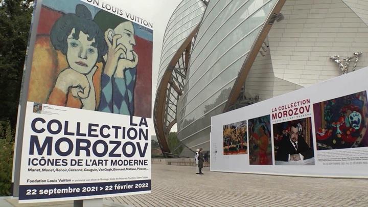 Эмманюэль Макрон откроет выставку картин из коллекции братьев Морозовых