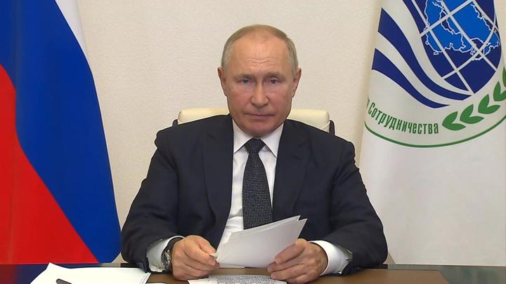 Путин принял участие в заседании лидеров ШОС по видеосвязи