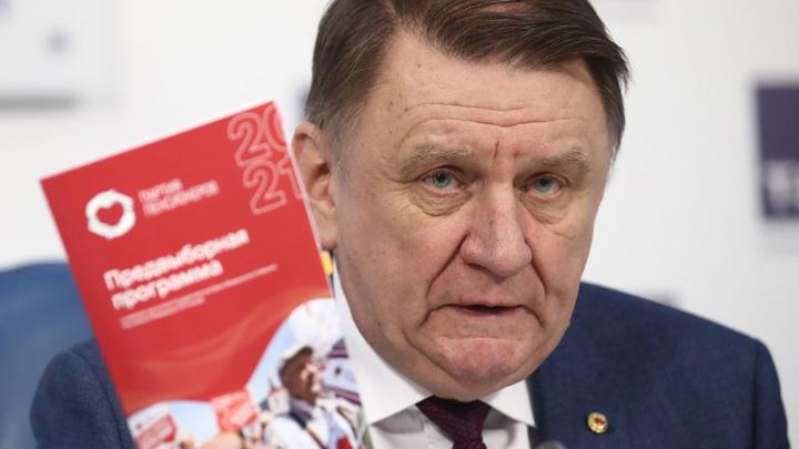 Председатель Партии пенсионеров попал в больницу с коронавирусом
