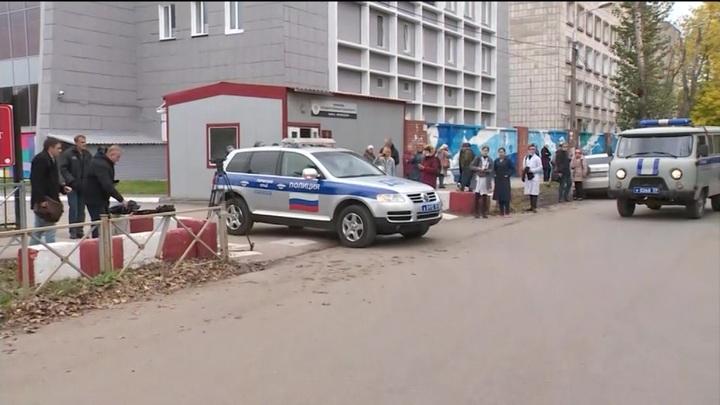 Устроивший стрельбу в университете в Перми имел при себе ружье, нож и патроны