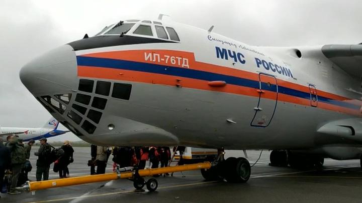 Самолет МЧС вылетел в Пермь для помощи пострадавшим при стрельбе
