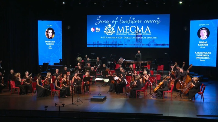 В Дубае Калининградский симфонический оркестр даст 18 концертов